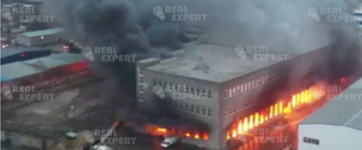 Виды пожарно-технической экспертизы. Судебная пожарно-техническая экспертиза.