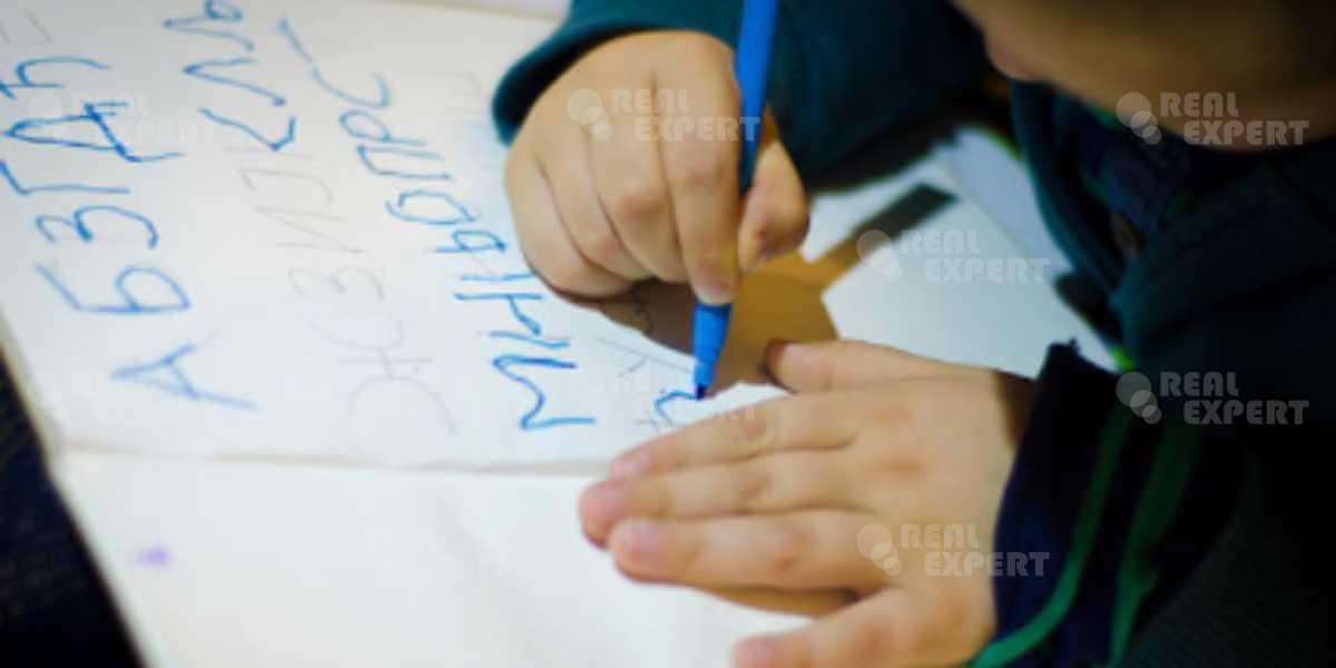 Низковыработанный стиль письма у ребенка