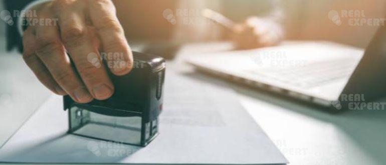 объектами технико криминалистической экспертизы документов являются
