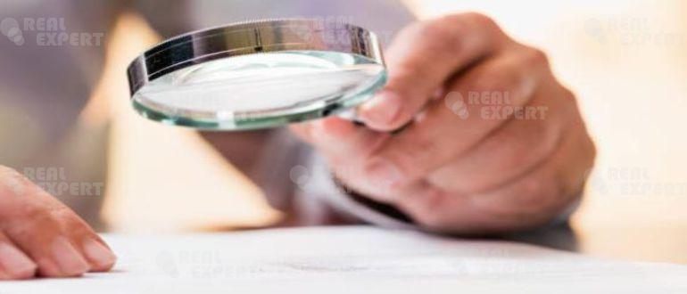 Технико-криминалистическая экспертиза документов и ее методы