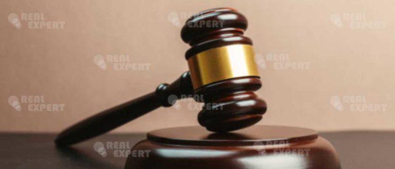 Судебно-криминалистическая экспертиза для суда