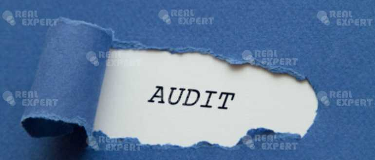 Заключение аудита бухгалтерской финансовой отчетности