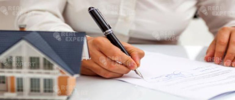 договор технического заказчика