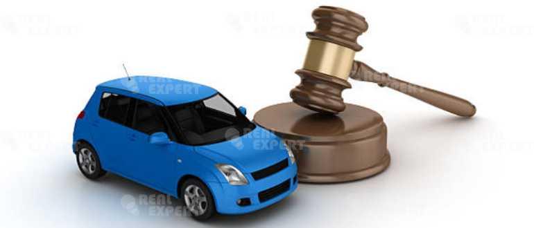 иск по криминалистической экспертизе автомобиля