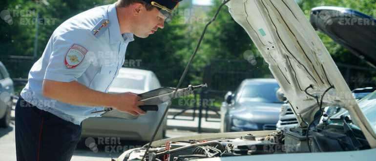 криминалистическая экспертиза машины полицией