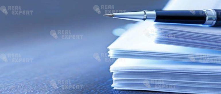 объекты технико криминалистической экспертизы документов