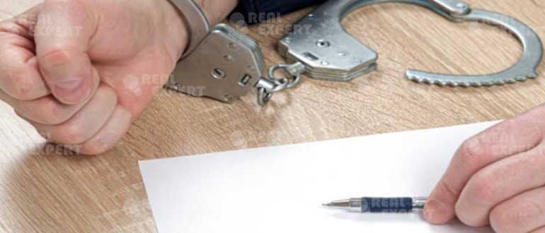 Наказание за непроведенный аудит в казеном учреждении