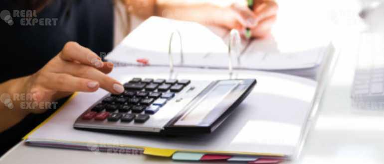Подсчет прочих расходов