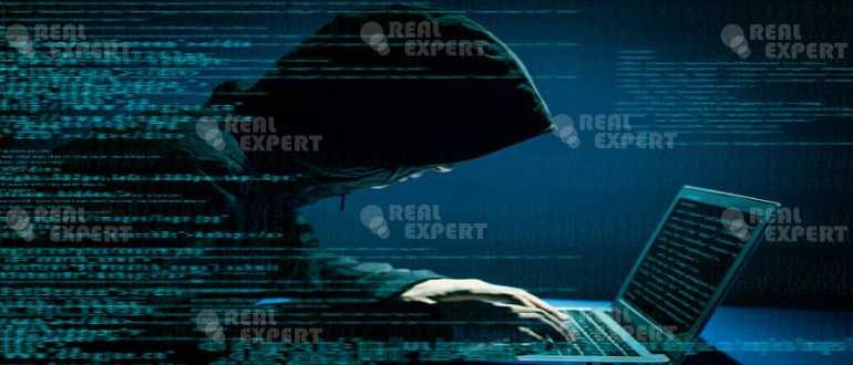 Цифровая криминалистическая экспертиза