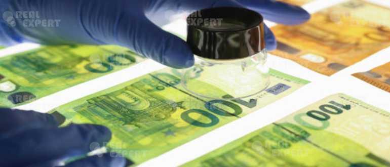 криминалистическая экспертиза денег