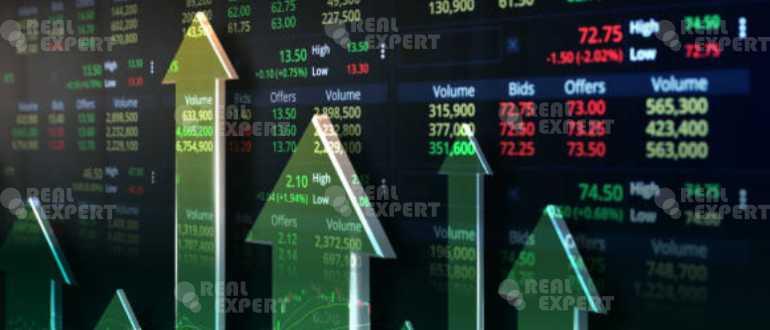 Аудит ценных бумаг