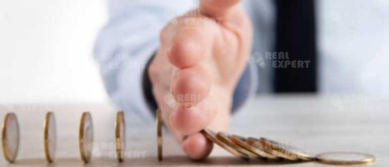 Минимизация расходов