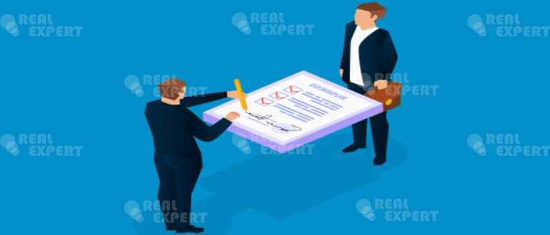 Подготовленная проектная документация сдача