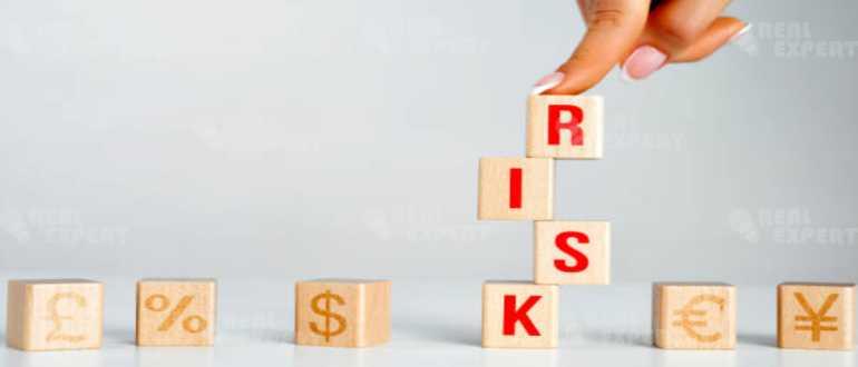 Риски системные