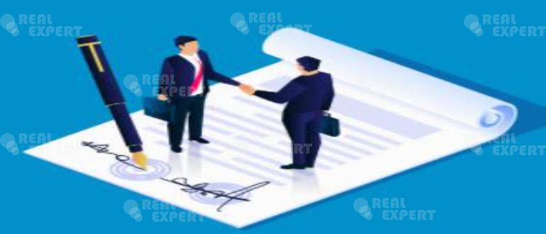 Договор на проведение налогового аудита