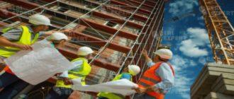 Строительная экспертиза объектов зданий и сооружений